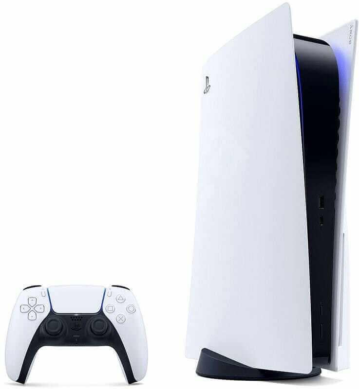 Playstation 5 predprodej